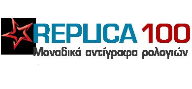 Replica100.com rolex αντιγραφη Greece